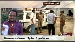 5 murders in 24 hours in Madurai