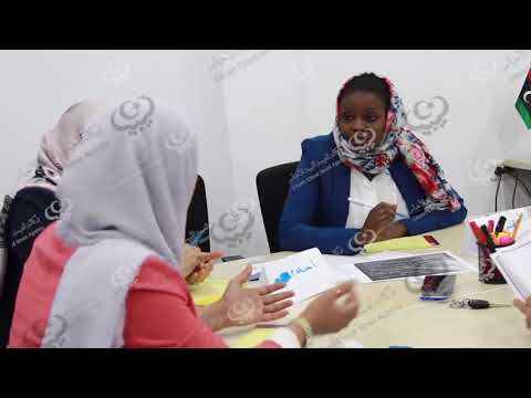 ورشة عمل بعنوان (رؤية الإعلام لظاهرة الهجرة غير النظامية في ليبيا) بطرابلس