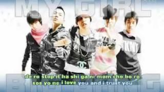 Big Bang - My Girl [Korean] Sing-Along + Simple Romanized Lyrics