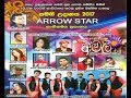 ARROW STAR - LIVE IN DANAIYAWATHTHA 2017 - FULL SHOW - WWWAMALTVNET