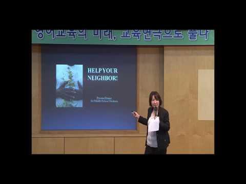 제6회 IGSE 영어교육 포럼 '미래 영어교육은 교육연극으로' by 박혜옥 교수