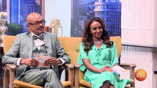ልዩ ግጥም በእሁድን በኢቢኤስ/Sunday With EBS Special Poem