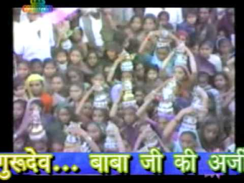 Video jaigurudev ashram mathura s.n.s.1 download in MP3, 3GP, MP4, WEBM, AVI, FLV January 2017