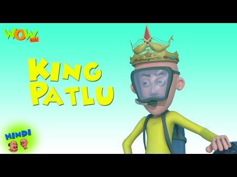 Video King Patlu - Motu Patlu in Hindi - 3D Animation Cartoon for Kids download in MP3, 3GP, MP4, WEBM, AVI, FLV February 2017