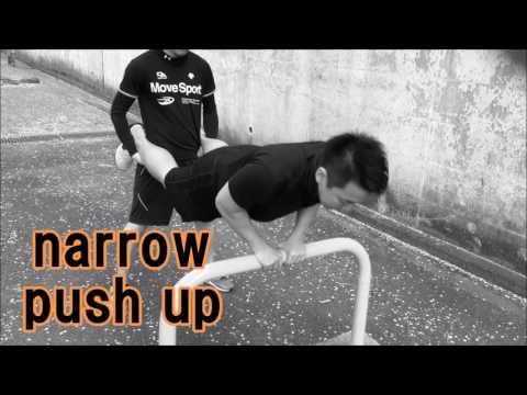 【体幹強化】 腕立て伏せ&プル トレーニング集