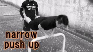 動きの中で体幹を強化しよう!【腕立て伏せ&プルトレーニング4種目】