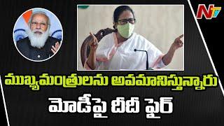 Pandemic Politics Peaks: Mamata Banerjee Attacks PM Modi Over Covid Meeting
