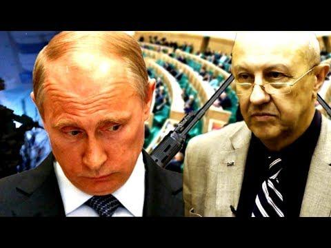 Антипутинский саботаж высших российских чиновников. Андрей Фурсов.