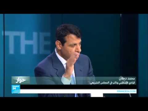 حوار مع محمد دحلان | قيادي فلسطيني ونائب في المجلس التشريعي