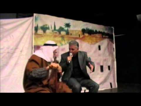 الحاج ابو علي يشهد
