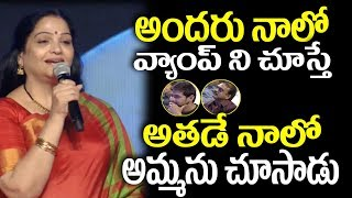 Video Madam Speaker Emotional Words About Bharat Ane Nenu | Bharat Blockbuster Celebrations |Media Masters MP3, 3GP, MP4, WEBM, AVI, FLV September 2018