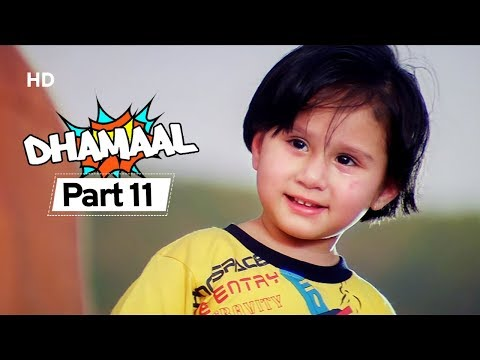 Dhamaal - Superhit Comedy Movie - Sanjay Dutt - Aashish Chaudhary -  #Movie In Part 11