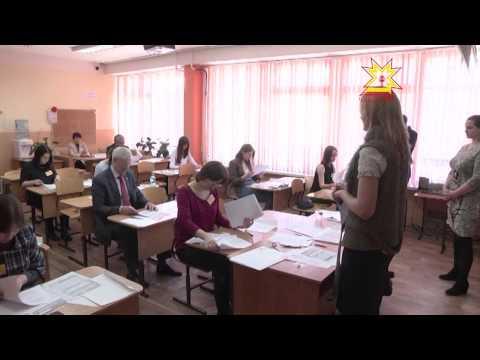 Чиновники и депутаты пишут ЕГЭ по литературе
