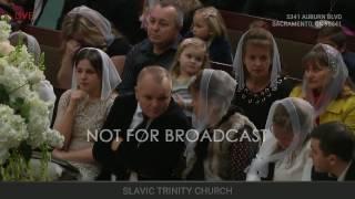 Funeral Service Held on 02/03/2017 Friday 7pm Slavic Trinity Church Sacramento, CA, USA http://www.slavictrinitychurch.org