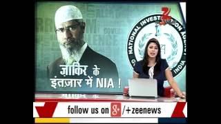 Video NIA to investigate Zakir Naik as soon as he returns from Saudi Arab MP3, 3GP, MP4, WEBM, AVI, FLV Oktober 2017