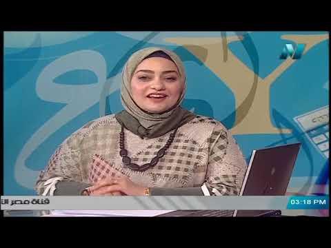 دراسات اجتماعية الصف السادس الابتدائي 2020 (ترم 2) الحلقة 2 - البيئة الصحراوية