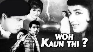 Video Woh Kaun Thi MP3, 3GP, MP4, WEBM, AVI, FLV Juli 2018
