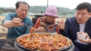 매콤하게 만든 [[오삼불고기(Osam Bulgogi)]] 요리&먹방!! - Mukbang eating show
