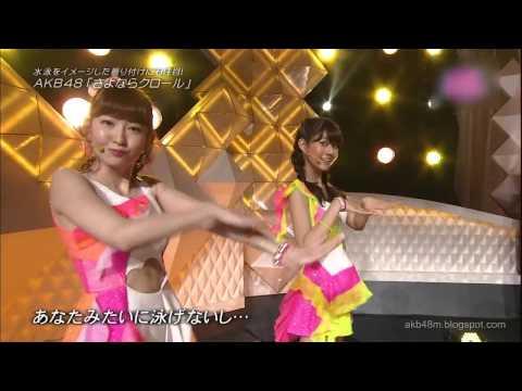 「[LIVE]AKB48 - さよならクロール」のイメージ