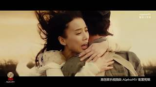 Music MV - Rainbow Stone from the movie Legend of the White Snake