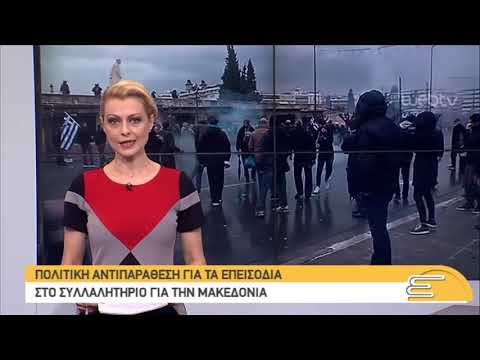 Τίτλοι Ειδήσεων ΕΡΤ3 10.00 | 21/01/2019 | ΕΡΤ