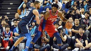 Philadelphia Sixers vs Dallas Mavericks - Full Game Highlights | Oct 5, 2018 | NBA Preseason