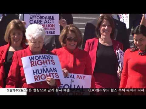 '세계 여성의 날'   '여성 없는 하루'  3.08.17 KBS America News