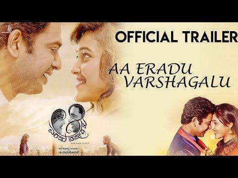 Aa Eradu Varshagalu