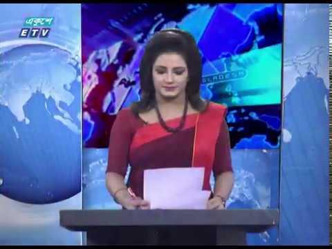 11 Pm News || রাত ১১টার সংবাদ || 27 June 2020 || ETV News