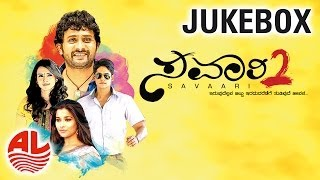 Savaari 2 Kannada Full Songs