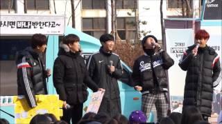 161217 B1A4 미니 팬미팅 바로 '조용! 조용!'