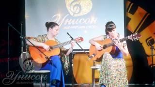 Елена Лазарева и Вера Немцова «Звездный дождь»