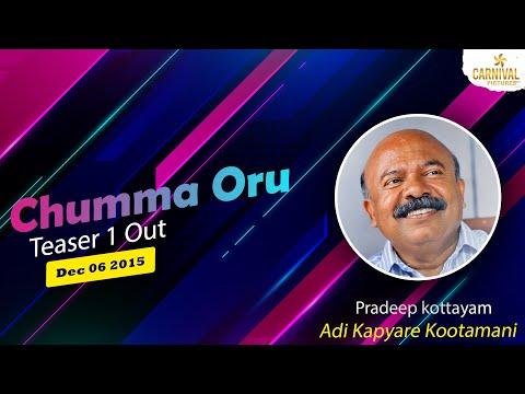 Adi Kapyare Kootamani Movie Teaser-01