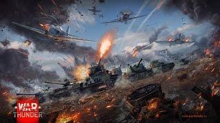 War Thunder – видео обзор