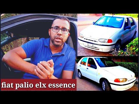 """كابتن كمال كيفية فحص وشراء سيارة """" fiat palio elx essence """""""
