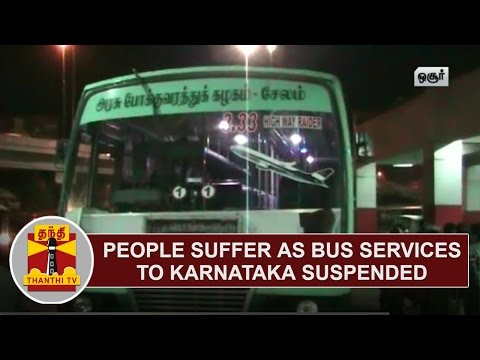 People-Suffer-as-Bus-Services-to-Karnataka-suspended-Thanthi-TV