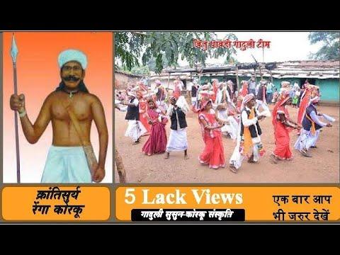 Video Adivasi Korku tribal (melghat block) Gaduli Folk Dance download in MP3, 3GP, MP4, WEBM, AVI, FLV January 2017
