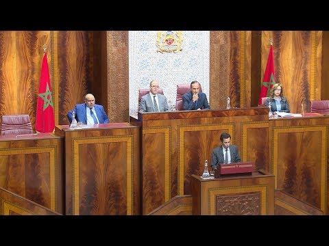 مشروع قانون المالية لسنة 2019.. الحكومة تتوخى تحقيق نمو اقتصادي في حدود 3.2 في المائة (وزير)