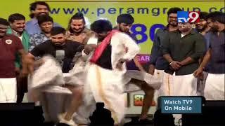 Video Ramcharan enters to Jigelu Rani song @ Rangasthalam Success Meet || Pawan kalyan || Samantha MP3, 3GP, MP4, WEBM, AVI, FLV Juni 2018