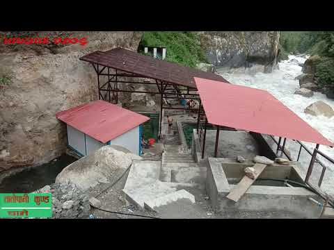 New Makeing Hot Shower ,Chame Manang ,Nepal-UNIQUE VLOG