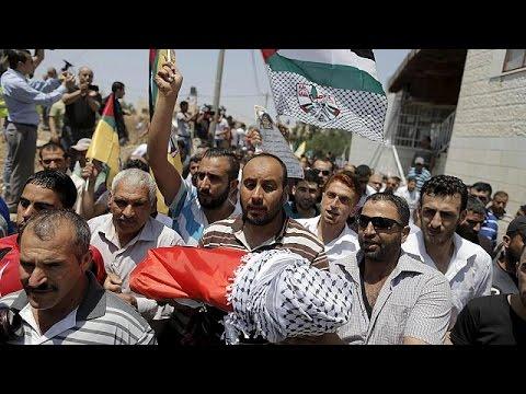 Παγκόσμιος αποτροπιασμός από τον τραγικό θάνατο βρέφους στη Δυτική Όχθη
