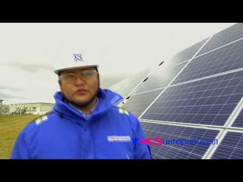 Хөшигийн хөндийн Нарны цахилгаан станц энэ оны сүүлээр ашиглалтад орно