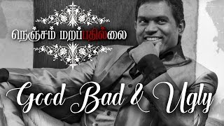 Good Bad and Ugly Song Nenjam Marappathillai