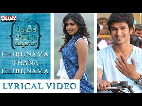 Chirunama Thana Chirunama Lyrical Video || Ekkadiki Pothavu Chinnavada Songs || Nikhil, Hebbah Patel