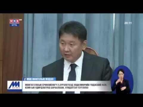 Монгол Улсын Ерөнхийлөгчид Иргэний зориг, Ногоон намын удирдлагууд бараалхаж, хүндэтгэл үзүүллээ