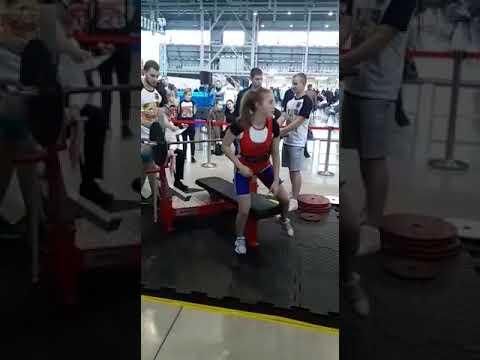 15-летняя спортсменка из Карабаша Софья Абзаева стала трёхкратной чемпионкой мира по пауэрлифтингу