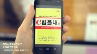 카카오카드 시즌2 YouTube 동영상