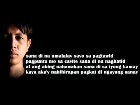 Dello - Sana Di Na Lang lyrics