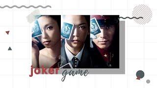 Trailer - Joker Game (2015)