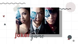 Nonton Trailer   Joker Game  2015  Film Subtitle Indonesia Streaming Movie Download